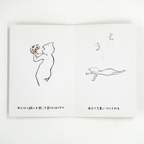 工藤あゆみ『BABBONATALE(サンタクロース)』