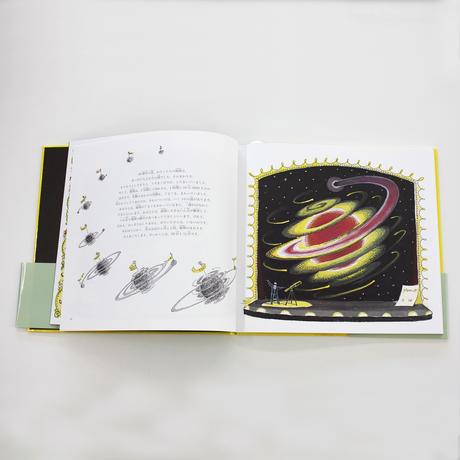 バージニア・リー・バートン 「せいめいのれきし」改訂版