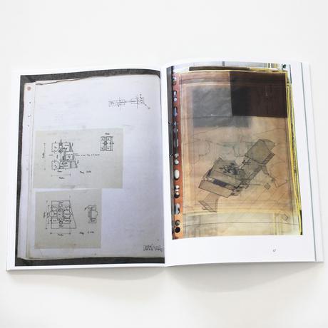 Inge Vink, Momoyo Kiaijima, Roger Boltshouser『CARROUSEL CONFESSIONS CONFUSION 』