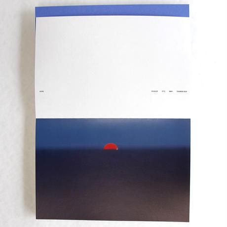 Paul Rousteau『SEASCAPES』