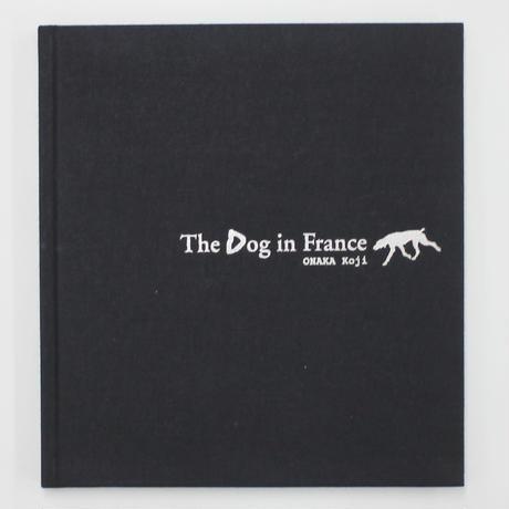 尾仲浩二『The Dog in France』(サイン入り)