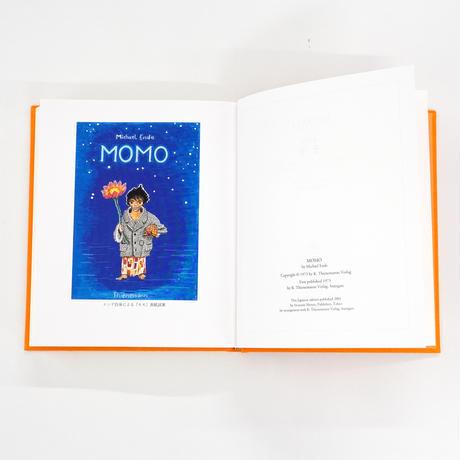 ミヒャエル・エンデ『MOMO 愛蔵版モモ』