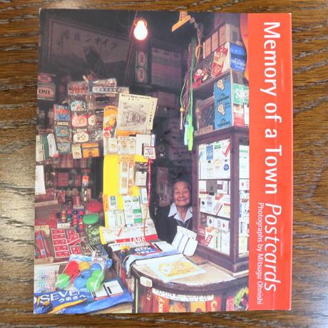 大西みつぐ『Memory of a Town Postcards』(サイン入り)