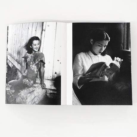 川田喜久治『遠い場所の記憶1951-1966』