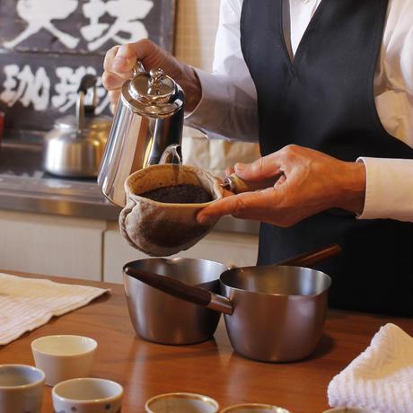 大坊珈琲店監修 コーヒーポット