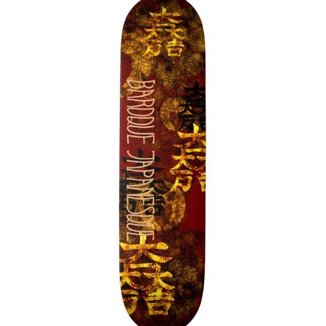 Samurai SHOGUN Ishida emblem Skateboard