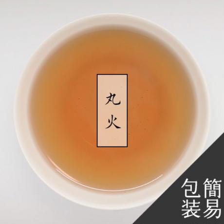 簡易包装 ほうじ茶 丸火 30g