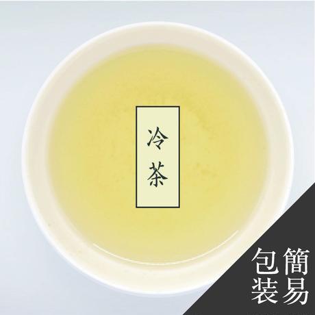 【夏季限定】簡易包装 冷茶ティーバッグ    10個