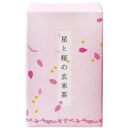 星と桜の玄米茶 化粧缶50g