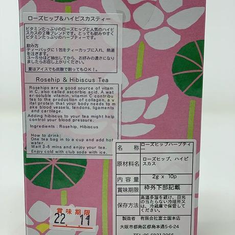Hibiscus & Rose Hip Tea