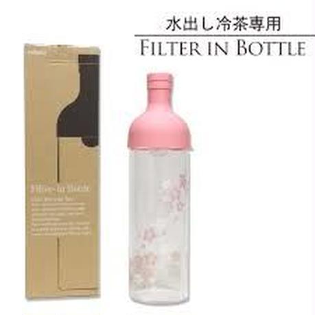 限定 桜フィルターインボトル