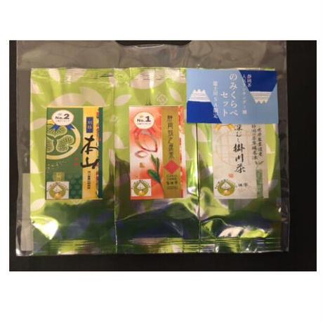 静岡茶のみくらべセット