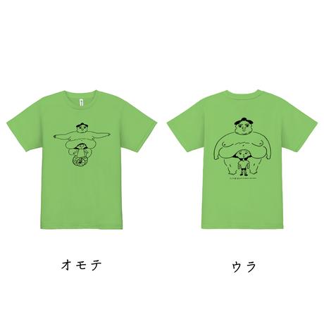 「たぷの里」スポーツドライTシャツ ライム(両面プリント)