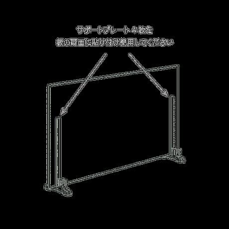 【セット商品】パーテーション 1200mm×600mm