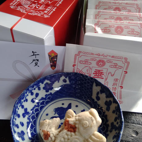 完売御礼 令和3年新年限定 錦鯉焼き(5匹入り) [冷凍]
