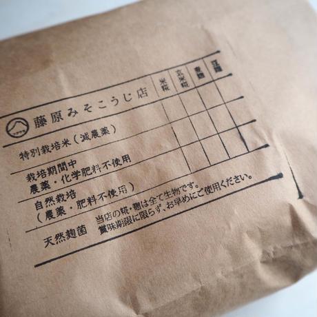 麦麹(農薬不使用大麦)    ◎自家採取 天然麹菌使用