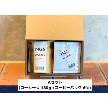NGSギフトBOX