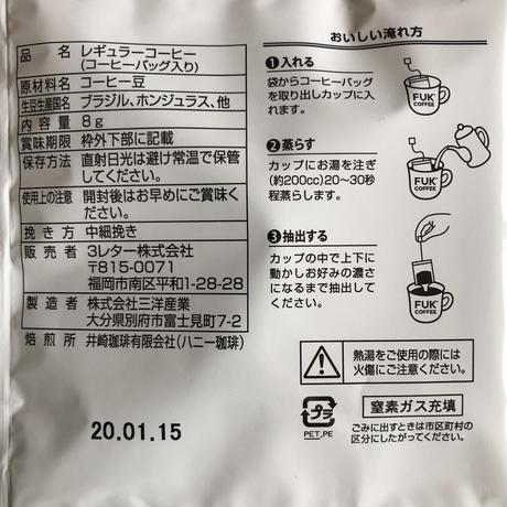 3レター コーヒーバッグ