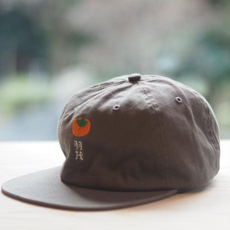 吹上農園の公式 農作業帽子。