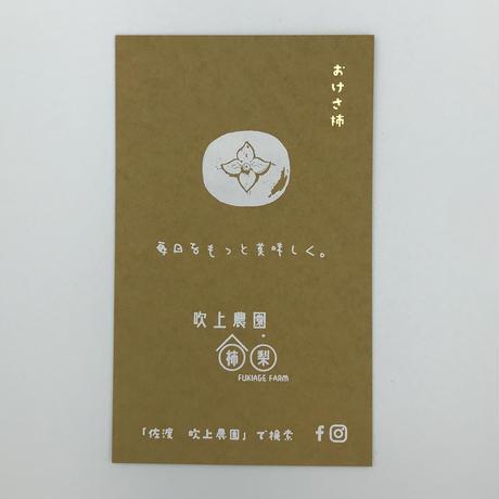 佐渡島のおいしい柿 10kg 4L 40個。