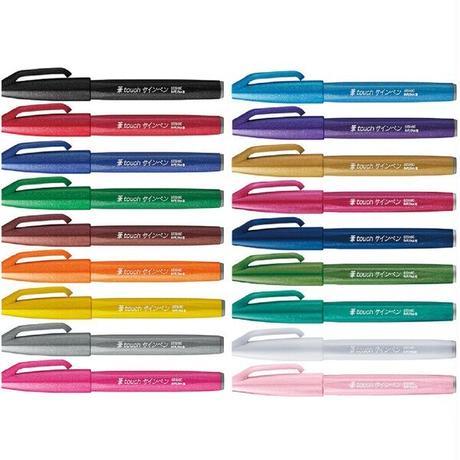 ぺんてる 筆タッチサインペン 全18色まとめ買い ケース付き XSES15C-18ST 在庫あり