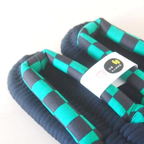 【定番】緑黒市松のふっくら布ぞうり/ S・M