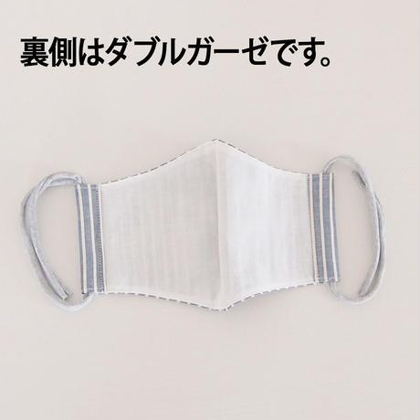 ふっくらマスク★BIG/ブルーストライプ(ブルー&グレー 2枚セット)