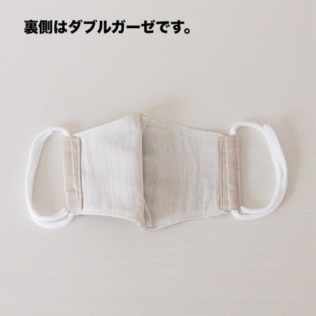 ふっくらマスク★BIG/綿麻(2枚セット)