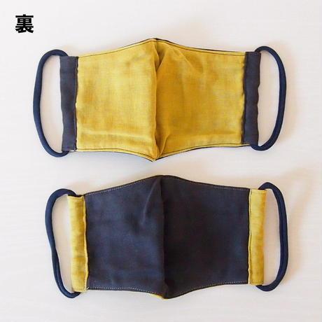 ふっくらマスク/two-tone (濃茶&芥子 2枚セット)