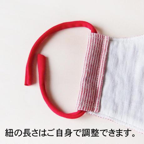 ふっくらマスク/赤ストライプ・綿麻(2枚セット)