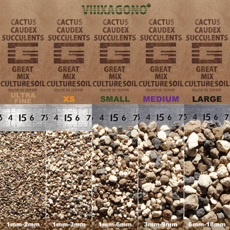 VIIIXAGONO -エクサゴノ- GREAT MIX CULTURE SOIL UF 1L / グレイト ミックス カルチャー ソイル