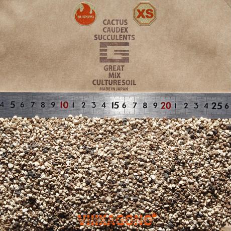 VIIIXAGONO -エクサゴノ- GREAT MIX CULTURE SOIL XS 1L / グレイト ミックス カルチャー ソイル