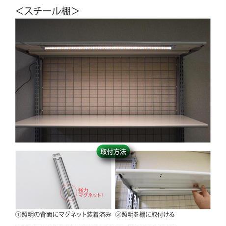 LEDECO LPL04L / 棚下照明タイプ(バータイプ)