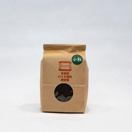 VIIIXAGONO 超硬質有機バイオ肥料 小粒ペレット 500g 3mm-6mm