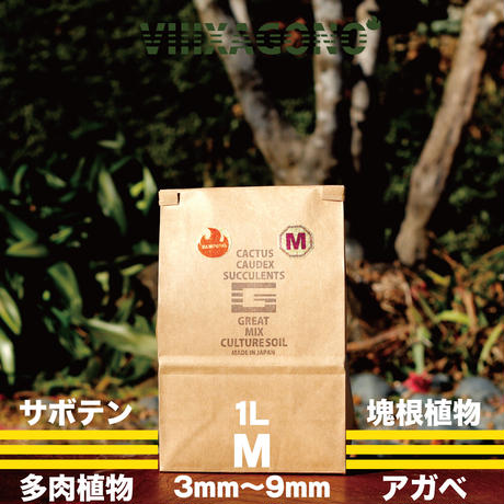 VIIIXAGONO -エクサゴノ- GREAT MIX CULTURE SOIL  M 1L / グレイト ミックス カルチャー ソイル