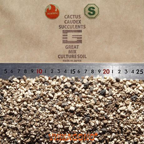 VIIIXAGONO -エクサゴノ- GREAT MIX CULTURE SOIL  S 3L / グレイト ミックス カルチャー ソイル