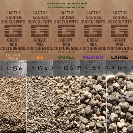 VIIIXAGONO -エクサゴノ- GREAT MIX CULTURE SOIL  L 3L / グレイト ミックス カルチャー ソイル