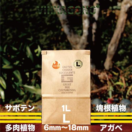 VIIIXAGONO -エクサゴノ- GREAT MIX CULTURE SOIL  L 1L / グレイト ミックス カルチャー ソイル