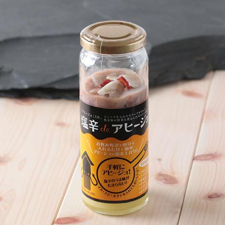 塩辛deアヒージョ 1本 150g (要冷凍)