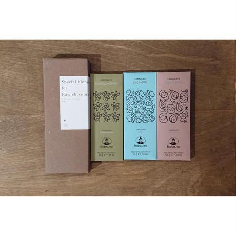 紅茶とチョコレート3枚のセット