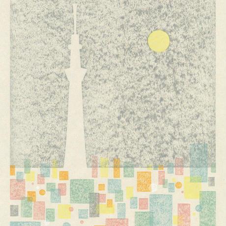 LandscapeTexture #04 -Skytree