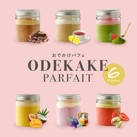 おでかけパフェ【6種類セット】