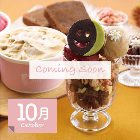 -Coming Soon- 10月【定期便】毎月届く むーんぱふぇ