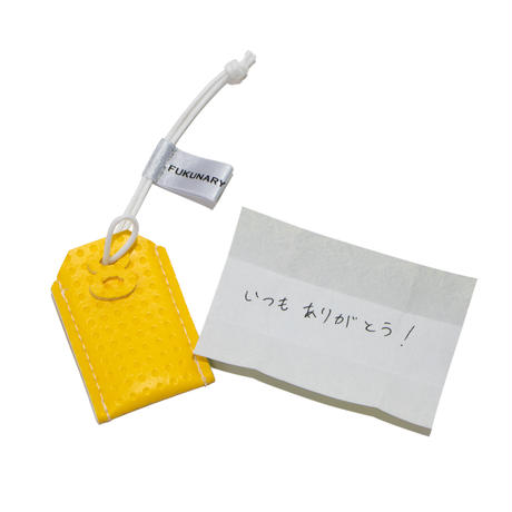 M089 お守りケース / イエロー
