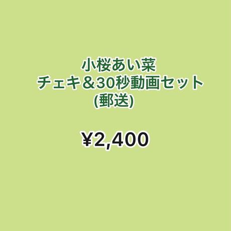 5eb90aed55fa0344b30dca80