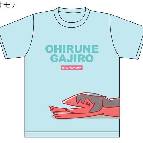 ガジロウさん Tシャツ ~おひるね~