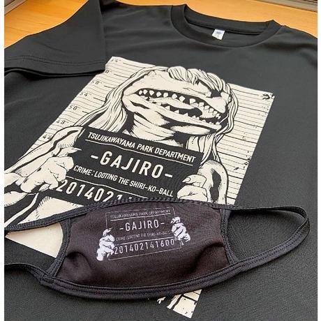 GAJIROマスク~黒~ 3枚セット