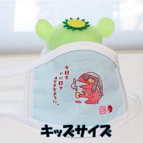 ガジロウさんのマスク(夏用)3枚セット