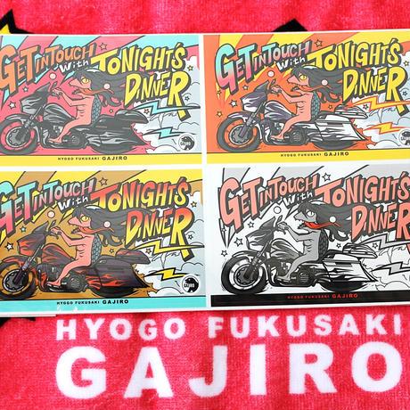 GAJIROタオル(ステッカー付♪)