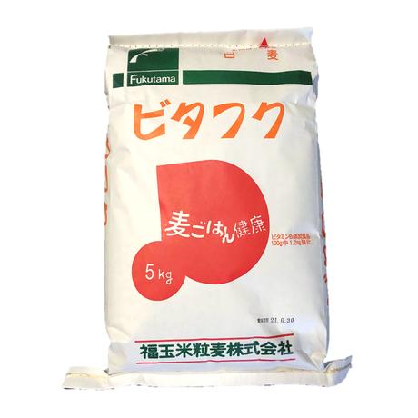 白麦 5kg